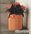 Капшо для цветочного горшка, связанное спицами. Описание и схемы бесплатно (1)
