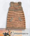 Детский меланжевый сарафан, связанный спицами