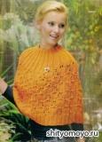 Оранжевое пончо, связанное спицами. Описание и схемы бесплатно