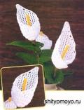 Букет из цветов: каллы крючком