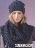 Шапочка и шарф снуд, связанные спицами. Описание и схемы вязания бесплатно