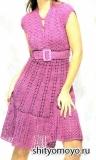 Платье цвета фуксии, связанное крючком. Описание и схемы вязания бесплатно