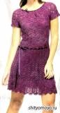 Платье виноградного цвета, связанное крючком. Описание и схемы вязания бесплатно