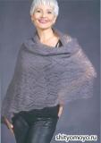 Серая шаль, связанная спицами. Описание и схемы вязания бесплатно