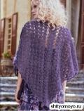 Фиолетовая шаль, связанная крючком. Описание и схемы вязания бесплатно