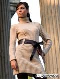 Бежевое платье, связанное спицами. Описание и выкройка бесплатно
