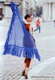Голубая шаль, связанная крючком. Описание и схемы вязания бесплатно