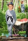 Пуловер с капюшоном для мальчика спицами