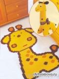 Детский коврик-жираф, связанный крючком. Описание + схемы
