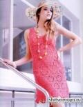 Бесплатные схемы вязания крючком с описанием: летнее платье цвета фуксии