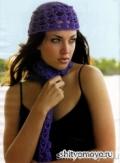 Бесплатные модели вязания крючком: фиолетовая шапочка и шарф