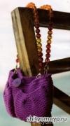 Вязание спицами модели схемы бесплатно: фиолетовая сумка