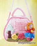 Вязание для детей крючком: схемы и модели - розовая детская сумочка