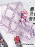 Вязание крючком для детей - бесплатные модели схемы: сиреневый плед