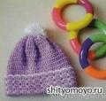 Вязание для детей: бесплатные модели вязания крючком - сиреневая шапочка