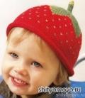 Вязание для детей схемы и модели бесплатно: шапочка-клубника