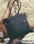 Бесплатные модели схемы вязание крючком: черная сумка