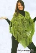 Бесплатные модели и схемы вязания крючком: зеленое пончо
