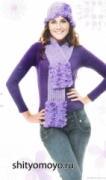 Сиреневый шарф, связанный спицами. Описание и схемы бесплатно
