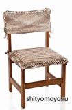 Подушка для сидения и чехол для спинки стула