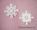 Новогодние поделки своими руками: 2 маленькие снежинки - распечатай и вырежь