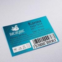 Канва Aida №14, 29*39 см, белый