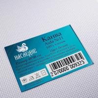 Канва Aida №11, 48*48 см, белый