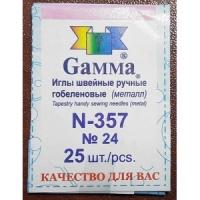 Иглы Гамма №24 гобеленовые, арт.№ 357