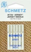 Иглы для плоскошовных машин Schmetz SUK CF ELx705 №80-90 джерси