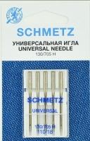 Иглы машинные Schmetz №110, 0701061 универсальные
