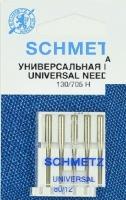 Иглы машинные Schmetz №80, 0701038 универсальные