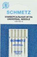 Иглы машинные Schmetz №70, 0701027 универсальные