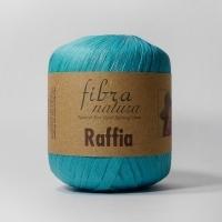 Пряжа Raffia Fibranatura (116-09 бирюзовый)