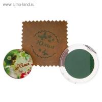 Подарочный набор Юлия (печать и чернила)