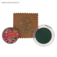 Подарочный набор Золотая жена (печать и чернила)