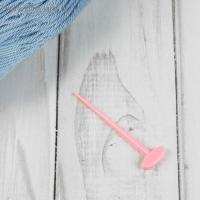 Игла намёточная для вязания, цвет розовый