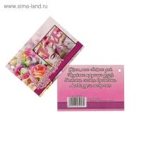 Открытка - шильдик Поздравляю! розовые розы, подарок