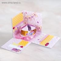 Коробочка с пожеланиями Карусель розовая, 3 листа с элементами+декор