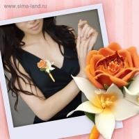 Набор для создания бутоньерки из фоамирана Оранжевая роза