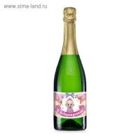 Наклейка на бутылку С Новорожденной!