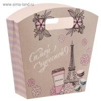 Пакет подарочный Самой чудесной, 23х22х6 см