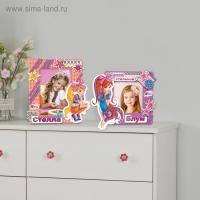Фоторамки для декорирования Самой стильной, ВИНКС (Стелла и Блум), 2 рамки+декор