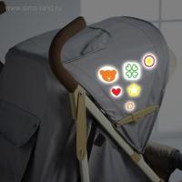 Наклейки светоотражающие на коляску Счастливый малыш (набор)
