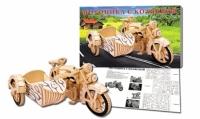 Сборные модели. 3 Big. Мотоцикл с коляской