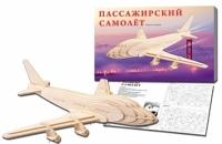 Сборные модели. 2 Big. Пассажирский самолет (арт.МД-8401)