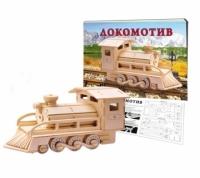 Сборные модели. 2 Big. Локомотив (арт.МД-6986)