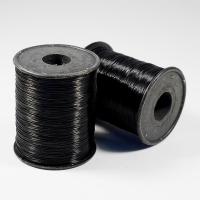 Леска для бисера 400 ярд, черный