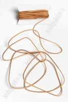 Шнур кожаный 1,5мм*5 м (SF-2263) коричневый,1 м