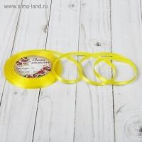 Лента атласная, 6мм, 1 м в ассортименте (15 желтый)