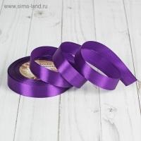 Лента атласная, 20 мм, 1 м в ассортименте (46 фиолетовый)